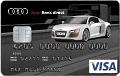 Audi Bank Girocard